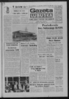 Gazeta Lubuska : dziennik Polskiej Zjednoczonej Partii Robotniczej : Zielona Góra - Gorzów R. XXIV Nr 238 (29 października 1975). - Wyd. A