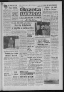 Gazeta Lubuska : dziennik Polskiej Zjednoczonej Partii Robotniczej : Zielona Góra - Gorzów R. XXIV Nr 239 (30 października 1975). - Wyd. A