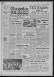 Gazeta Lubuska : dziennik Polskiej Zjednoczonej Partii Robotniczej : Zielona Góra - Gorzów R. XXIV Nr 243 (4 listopada 1975). - Wyd. A