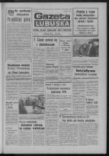 Gazeta Lubuska : dziennik Polskiej Zjednoczonej Partii Robotniczej : Zielona Góra - Gorzów R. XXIV Nr 245 (6 listopada 1975). - Wyd. A