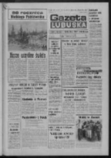 Gazeta Lubuska : dziennik Polskiej Zjednoczonej Partii Robotniczej : Zielona Góra - Gorzów R. XXIV Nr 246 (7 listopada 1975). - Wyd. A