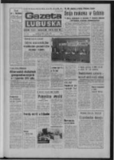 Gazeta Lubuska : dziennik Polskiej Zjednoczonej Partii Robotniczej : Zielona Góra - Gorzów R. XXV Nr 8 (12 stycznia 1976). - Wyd. A