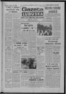 Gazeta Lubuska : dziennik Polskiej Zjednoczonej Partii Robotniczej : Zielona Góra - Gorzów R. XXV Nr 11 (15 stycznia 1976). - Wyd. A