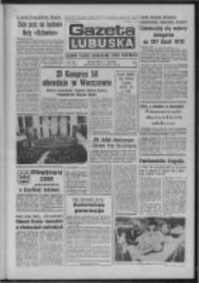 Gazeta Lubuska : dziennik Polskiej Zjednoczonej Partii Robotniczej : Zielona Góra - Gorzów R. XXV Nr 31 (9 lutego 1976). - Wyd. A