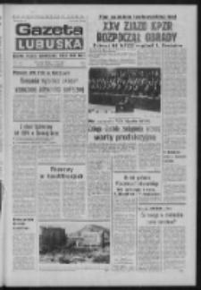 Gazeta Lubuska : dziennik Polskiej Zjednoczonej Partii Robotniczej : Zielona Góra - Gorzów R. XXV Nr 45 (25 lutego 1976). - Wyd. A