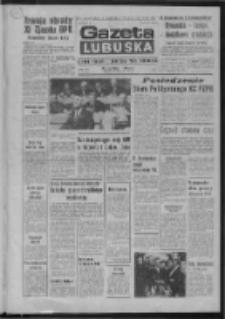 Gazeta Lubuska : dziennik Polskiej Zjednoczonej Partii Robotniczej : Zielona Góra - Gorzów R. XXV Nr 74 (31 marca 1976). - Wyd. A