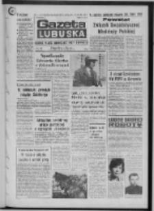 Gazeta Lubuska : dziennik Polskiej Zjednoczonej Partii Robotniczej : Zielona Góra - Gorzów R. XXV Nr 97 (29 kwietnia 1976). - Wyd. A