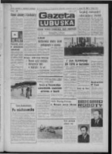 Gazeta Lubuska : dziennik Polskiej Zjednoczonej Partii Robotniczej : Zielona Góra - Gorzów R. XXV Nr 108 (13 maja 1976). - Wyd. A
