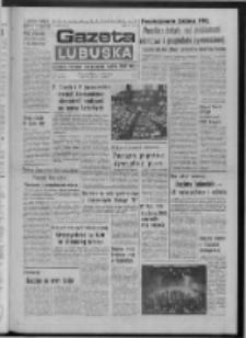 Gazeta Lubuska : dziennik Polskiej Zjednoczonej Partii Robotniczej : Zielona Góra - Gorzów R. XXV Nr 115 (21 maja 1976). - Wyd. A
