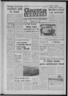 Gazeta Lubuska : dziennik Polskiej Zjednoczonej Partii Robotniczej : Zielona Góra - Gorzów R. XXV Nr 120 (27 maja 1976). - Wyd. A