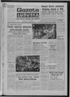 Gazeta Lubuska : dziennik Polskiej Zjednoczonej Partii Robotniczej : Zielona Góra - Gorzów R. XXV Nr 134 (14 czerwca 1976). - Wyd. A