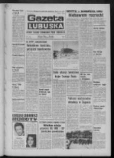 Gazeta Lubuska : dziennik Polskiej Zjednoczonej Partii Robotniczej : Zielona Góra - Gorzów R. XXV Nr 138 (18 czerwca 1976). - Wyd. A