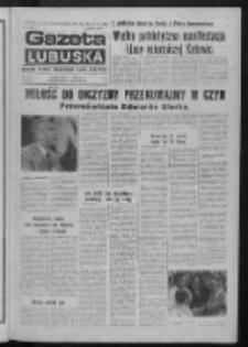Gazeta Lubuska : dziennik Polskiej Zjednoczonej Partii Robotniczej : Zielona Góra - Gorzów R. XXV Nr 151 (5 lipca 1976). - Wyd. A