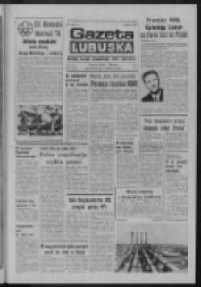 Gazeta Lubuska : dziennik Polskiej Zjednoczonej Partii Robotniczej : Zielona Góra - Gorzów R. XXV Nr 174 (2 sierpnia 1976). - Wyd. A