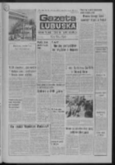 Gazeta Lubuska : dziennik Polskiej Zjednoczonej Partii Robotniczej : Zielona Góra - Gorzów R. XXV Nr 176 (4 sierpnia 1976). - Wyd. A