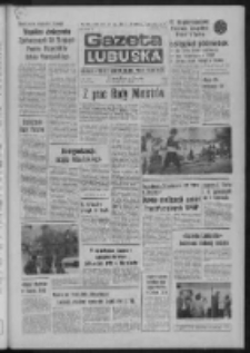 Gazeta Lubuska : dziennik Polskiej Zjednoczonej Partii Robotniczej : Zielona Góra - Gorzów R. XXV Nr 212 (17 września 1976). - Wyd. A