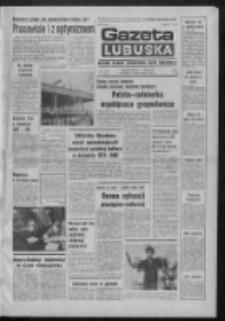 Gazeta Lubuska : dziennik Polskiej Zjednoczonej Partii Robotniczej : Zielona Góra - Gorzów R. XXVI Nr 2 (4 stycznia 1977). - Wyd. A