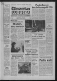 Gazeta Lubuska : dziennik Polskiej Zjednoczonej Partii Robotniczej : Zielona Góra - Gorzów R. XXVI Nr 3 (5 stycznia 1977). - Wyd. A