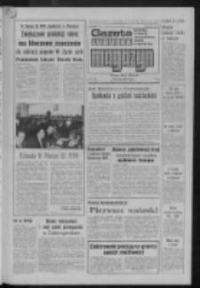 Gazeta Lubuska : magazyn : dziennik Polskiej Zjednoczonej Partii Robotniczej : Zielona Góra - Gorzów R. XXV [właśc. XXVI] Nr 17 (22/23 stycznia 1977). - Wyd. A