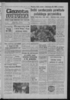 Gazeta Lubuska : dziennik Polskiej Zjednoczonej Partii Robotniczej : Zielona Góra - Gorzów R. XXVI Nr 19 (25 stycznia 1977). - Wyd. A