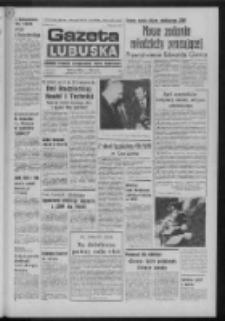 Gazeta Lubuska : dziennik Polskiej Zjednoczonej Partii Robotniczej : Zielona Góra - Gorzów R. XXVI Nr 32 (10 lutego 1977). - Wyd. A