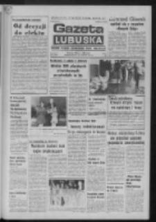 Gazeta Lubuska : dziennik Polskiej Zjednoczonej Partii Robotniczej : Zielona Góra - Gorzów R. XXVI Nr 41 (21 lutego 1977). - Wyd. A