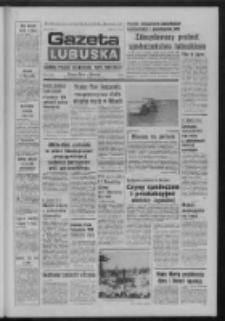 Gazeta Lubuska : dziennik Polskiej Zjednoczonej Partii Robotniczej : Zielona Góra - Gorzów R. XXVI Nr 58 (14 marca 1977). - Wyd. A