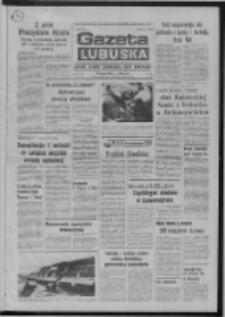 Gazeta Lubuska : dziennik Polskiej Zjednoczonej Partii Robotniczej : Zielona Góra - Gorzów R. XXVI Nr 75 (4 kwietnia 1977). - Wyd. A