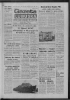 Gazeta Lubuska : dziennik Polskiej Zjednoczonej Partii Robotniczej : Zielona Góra - Gorzów R. XXVI Nr 87 (19 kwietnia 1977). - Wyd. A