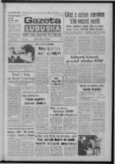 Gazeta Lubuska : dziennik Polskiej Zjednoczonej Partii Robotniczej : Zielona Góra - Gorzów R. XXVI Nr 94 (27 kwietnia 1977). - Wyd. A
