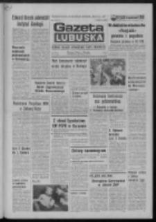 Gazeta Lubuska : dziennik Polskiej Zjednoczonej Partii Robotniczej : Zielona Góra - Gorzów R. XXVI Nr 118 (26 maja 1977). - Wyd. A