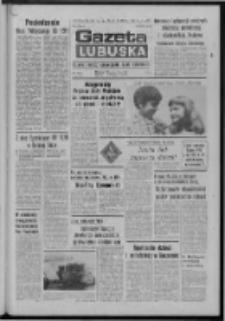 Gazeta Lubuska : dziennik Polskiej Zjednoczonej Partii Robotniczej : Zielona Góra - Gorzów R. XXVI Nr 123 (1 czerwca 1977). - Wyd. A