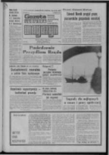 Gazeta Lubuska : magazyn : dziennik Polskiej Zjednoczonej Partii Robotniczej : Zielona Góra - Gorzów R. XXV [właśc. XXVI] Nr 136 (18/19 czerwca 1977). - Wyd. A