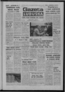 Gazeta Lubuska : dziennik Polskiej Zjednoczonej Partii Robotniczej : Zielona Góra - Gorzów R. XXVI Nr 143 (27 czerwca 1977). - Wyd. A