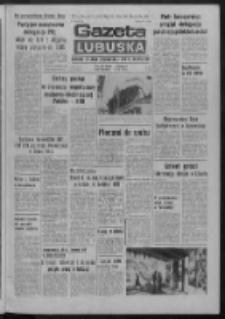 Gazeta Lubuska : dziennik Polskiej Zjednoczonej Partii Robotniczej : Zielona Góra - Gorzów R. XXVI Nr 149 (4 lipca 1977). - Wyd. A