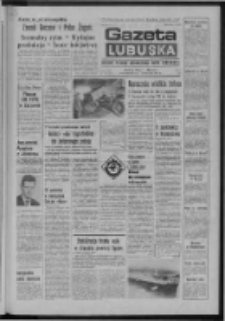 Gazeta Lubuska : dziennik Polskiej Zjednoczonej Partii Robotniczej : Zielona Góra - Gorzów R. XXVI Nr 172 (1 sierpnia 1977). - Wyd. A