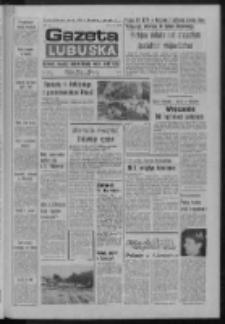 Gazeta Lubuska : dziennik Polskiej Zjednoczonej Partii Robotniczej : Zielona Góra - Gorzów R. XXVI Nr 173 (2 sierpnia 1977). - Wyd. A