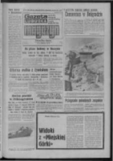 Gazeta Lubuska : magazyn : dziennik Polskiej Zjednoczonej Partii Robotniczej : Zielona Góra - Gorzów R. XXVI Nr 176 (5/6/7 sierpnia 1977). - Wyd. A