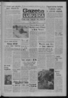 Gazeta Lubuska : dziennik Polskiej Zjednoczonej Partii Robotniczej : Zielona Góra - Gorzów R. XXVI Nr 181 (12 sierpnia 1977). - Wyd. A