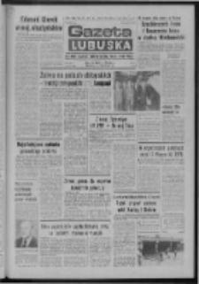 Gazeta Lubuska : dziennik Polskiej Zjednoczonej Partii Robotniczej : Zielona Góra - Gorzów R. XXVI Nr 191 (24 sierpnia 1977). - Wyd. A