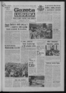 Gazeta Lubuska : dziennik Polskiej Zjednoczonej Partii Robotniczej : Zielona Góra - Gorzów R. XXVI Nr 212 (19 września 1977). - Wyd. A