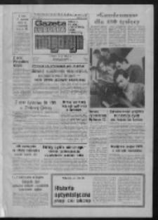 Gazeta Lubuska : magazyn : dziennik Polskiej Zjednoczonej Partii Robotniczej : Zielona Góra - Gorzów R. XXVI [Nr] 223 (1/2 października 1977). - Wyd. A