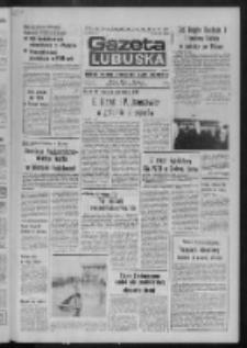 Gazeta Lubuska : dziennik Polskiej Zjednoczonej Partii Robotniczej : Zielona Góra - Gorzów R. XXVI Nr 232 (12 października 1977). - Wyd. A