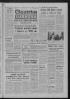Gazeta Lubuska : dziennik Polskiej Zjednoczonej Partii Robotniczej : Zielona Góra - Gorzów R. XXVI Nr 265 (22 listopada 1977). - Wyd. A