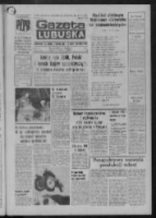 Gazeta Lubuska : dziennik Polskiej Zjednoczonej Partii Robotniczej : Zielona Góra - Gorzów R. XXVI Nr 294 (28 grudnia 1977). - Wyd. A