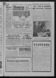 Gazeta Lubuska : magazyn : dziennik Polskiej Zjednoczonej Partii Robotniczej : Zielona Góra - Gorzów R. XXVI [właśc. XXVII] Nr 11 (14/15 stycznia 1978). - Wyd. A