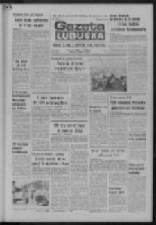 Gazeta Lubuska : dziennik Polskiej Zjednoczonej Partii Robotniczej : Zielona Góra - Gorzów R. XXVII Nr 60 (15 marca 1978). - Wyd. A