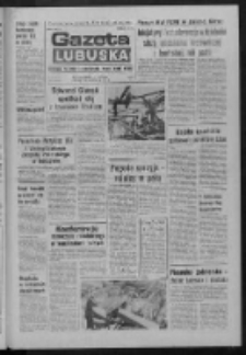 Gazeta Lubuska : dziennik Polskiej Zjednoczonej Partii Robotniczej : Zielona Góra - Gorzów R. XXVII Nr 61 (16 marca 1978). - Wyd. A