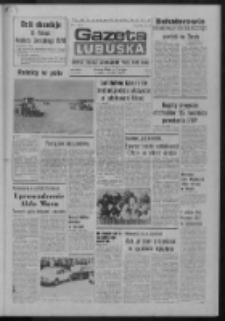Gazeta Lubuska : dziennik Polskiej Zjednoczonej Partii Robotniczej : Zielona Góra - Gorzów R. XXVII Nr 62 (17 marca 1978). - Wyd. A