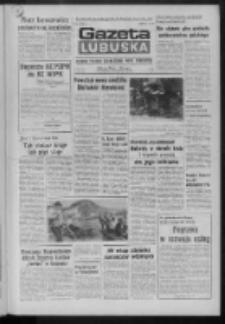 Gazeta Lubuska : dziennik Polskiej Zjednoczonej Partii Robotniczej : Zielona Góra - Gorzów R. XXVII Nr 78 (6 kwietnia 1978). - Wyd. A